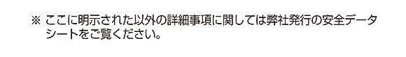 横浜油脂工業(リンダ) シルバーEz(イージー)[10kg] - 専用リンス剤不要のノンリンスタイプアルミフィンクリーナー04