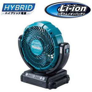 マキタ 充電式ファン CF102DZ 本体のみ - 家庭用電源(AC100V)でも使用可能なハイブリッド電源ファン