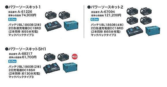 マキタ MHW080DPG2_07