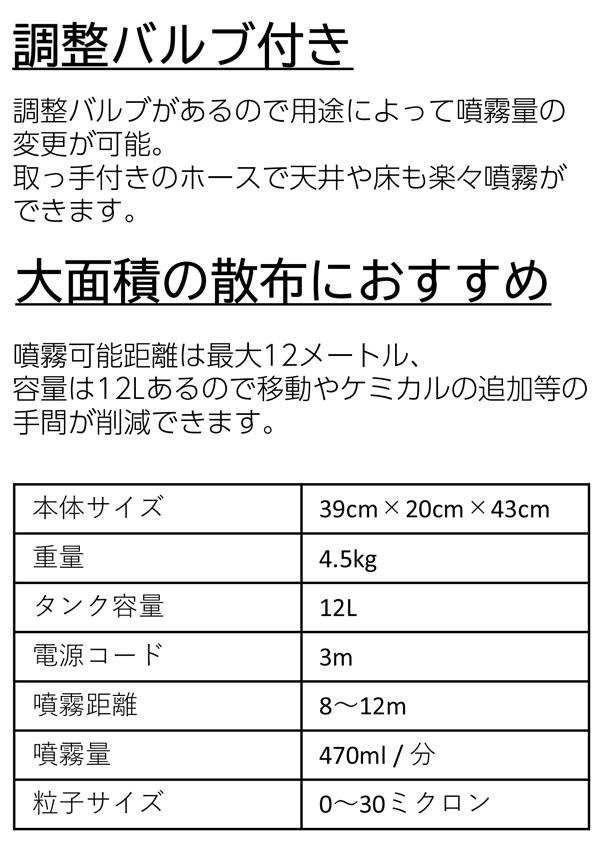 S.M.S.Japan バックパックULV - 噴霧器【代引不可】 02