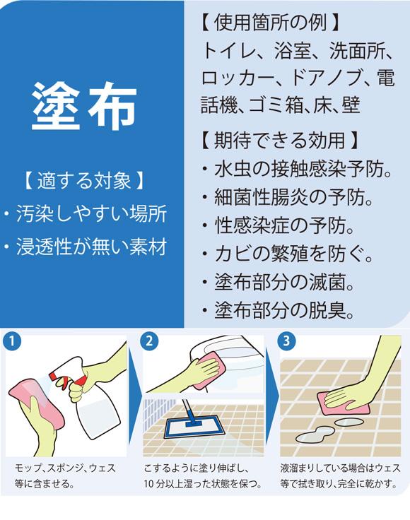 S.M.S.Japan ワイバーン[3.8L] - 消臭・殺菌・抗菌剤 02