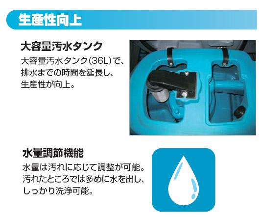 【リース契約可能】テナント 最小バッテリースクラバー T2【代引不可】04