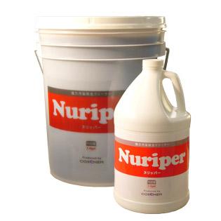 コスケム ヌリッパー 高圧洗浄機用強力汚染除去クリーナー