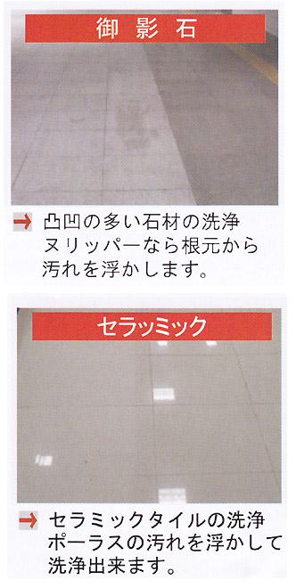 コスケム ヌリッパー - 高圧洗浄機用強力汚染除去クリーナー 02