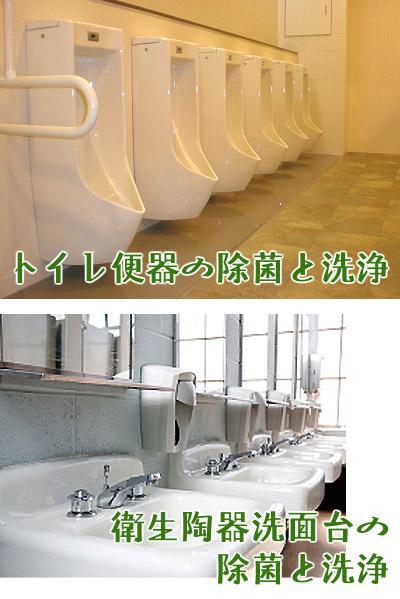 コスケム クリンジー[946mLx12] - アシッドフリートイレ洗剤/病院用感染防止除菌消臭洗剤01