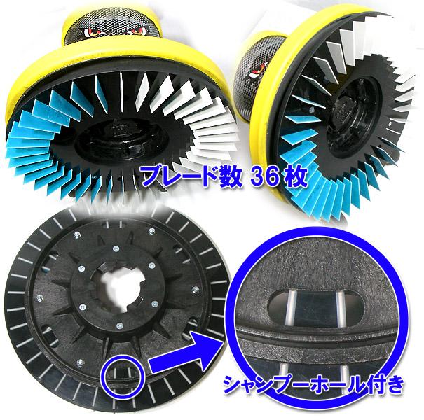フロアブレード - 膜厚コントロール専用フロアツール