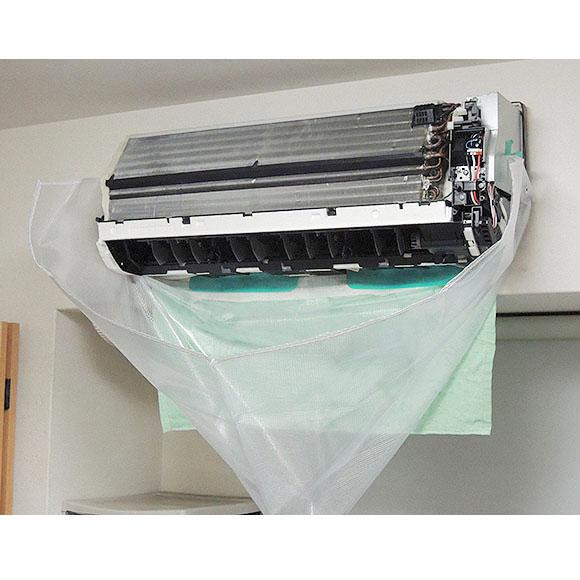 壁掛けエアコン養生カバーII - オープンタイプ洗浄シート