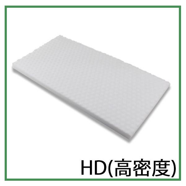 ■圧倒的な低価格!9枚ご購入で1枚進呈!■スーパーメラミンスポンジHD(高密度) - 広い面積の洗浄が可能な高耐久性能