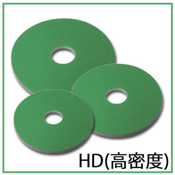 ■圧倒的な低価格!9枚ご購入で1枚進呈!■スーパーメラミンパッドHD(高密度) - 広い面積の洗浄が可能な高耐久性能