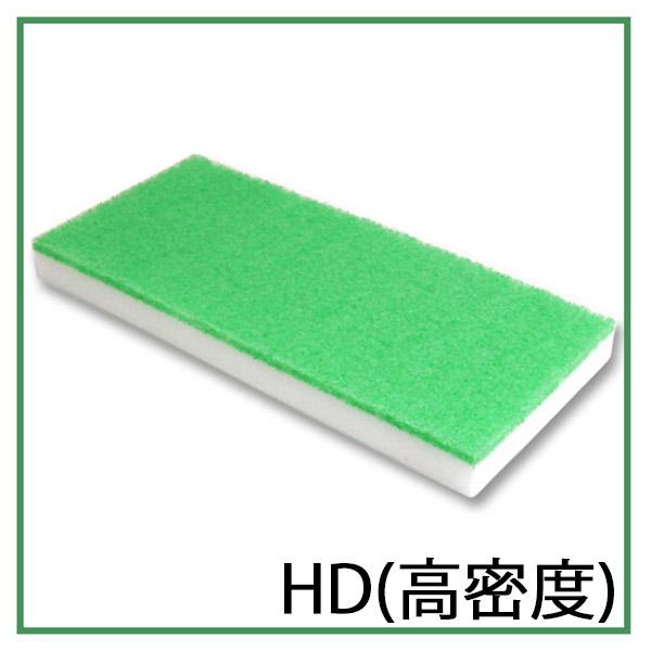 スーパーメラミンパッド隅擦り用HD(高密度)