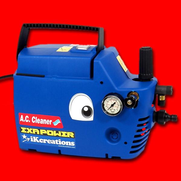 【ポリッシャー.JP限定】エクサパワーAC《G1/4》 - 高吐出力洗浄ガン付・高耐久エアコン洗浄機セット(圧力計付)