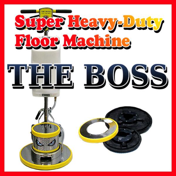 THE BOSS - デュアルスピード超強力ポリッシャー