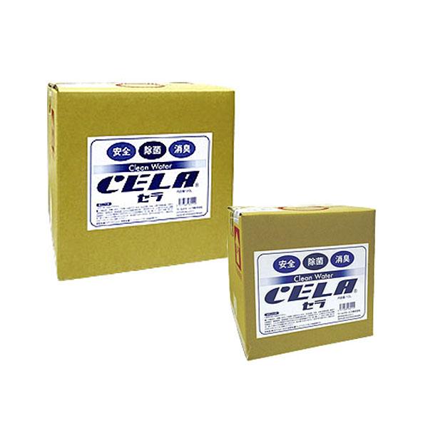 CELA(セラ) 詰替用キュービテナー [10L/20L] - 弱酸性次亜塩素酸除菌・消臭水