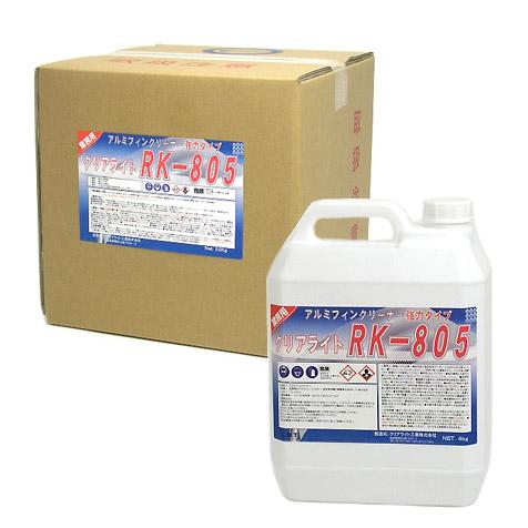 アルミフィン洗浄剤(強力タイプ)
