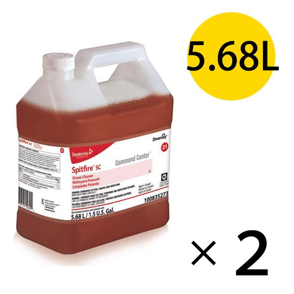 シールドエアー CC#21スピットファイヤーSCパワークリーナー[5.68L×2] - 頑固なしみや汚れ、油脂等を除去