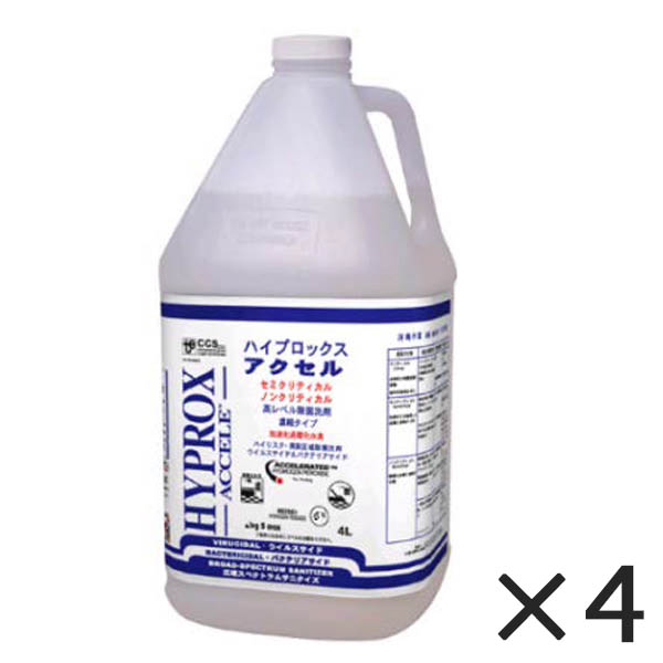 バイロックス ハイプロックスアクセル[4L×4]- 6%加速化過酸化水素除菌洗剤